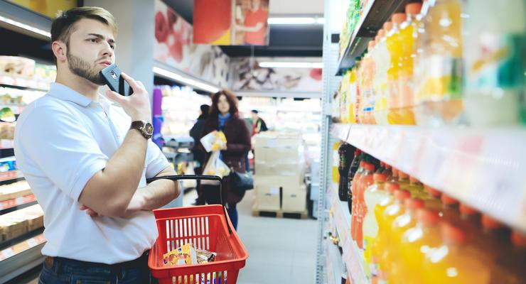 Цены на продукты в Украине поднимутся: В Минэкономики рассказали о своих прогнозах