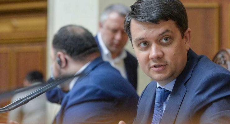 НДС на ряд сельхозпродуктов поднимут: Разумков подписал закон