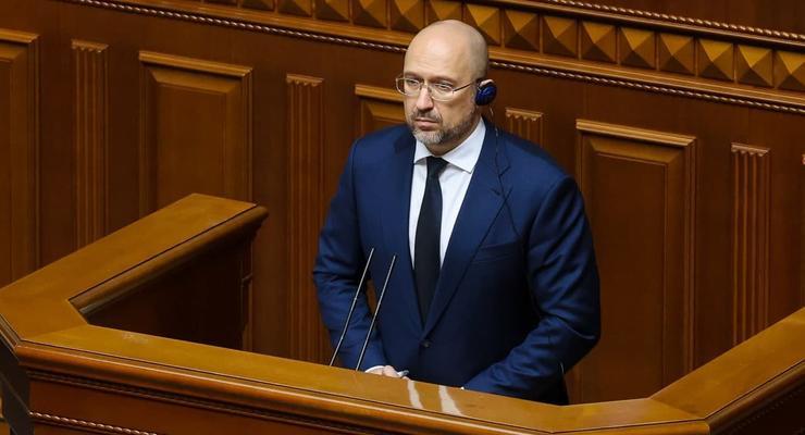 Сколько стоит 1 гектар земли в Украине: Шмыгаль назвал минимальную цену