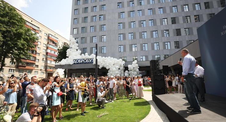 В Киеве открылся Инновационный центр хирургии сердца и сосудов «Добробут»