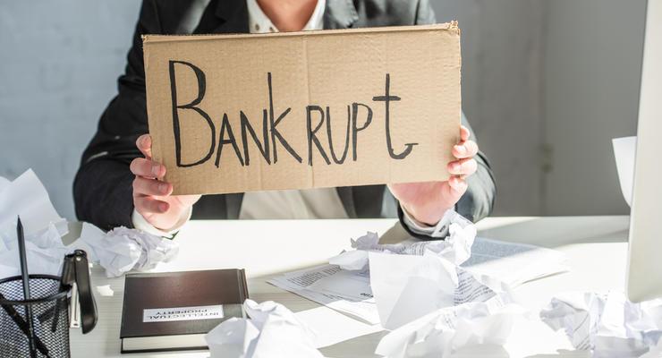 Банки-банкроты в Украине получили почти 1 миллиард: где взяли деньги