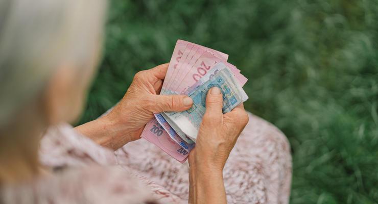 Надбавки к пенсиям получат более 30 тыс украинцев: кого коснется