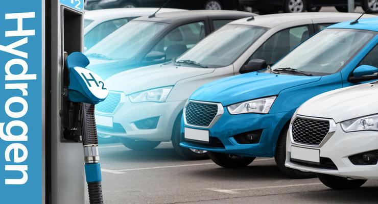 В Украине могут начать производить автомобили на водороде, — Мининфраструктуры