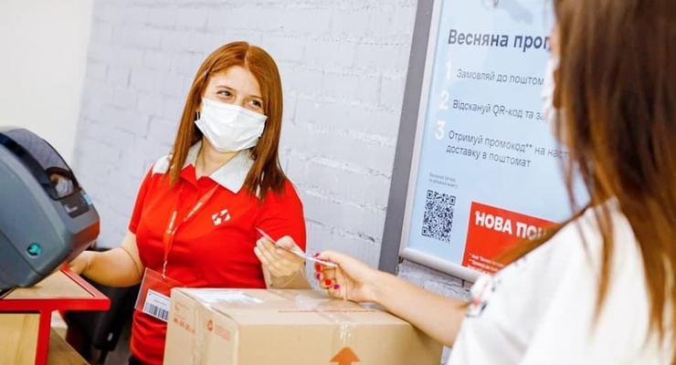 """Выплатят 200 грн компенсации: """"Новая почта"""" потеряла посылку стоимостью $4 тысячи"""