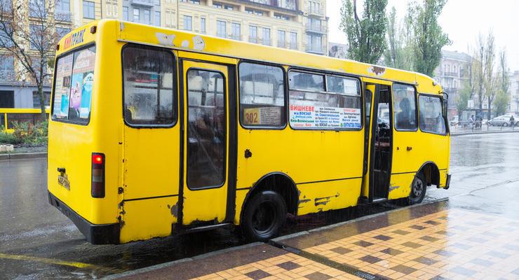 Цены на проезд в Киевской области начали снижаться: на каких маршрутах