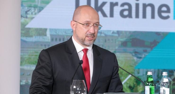 Рынок земли в Украине: Шмыгаль рассказал, сколько участков уже продали