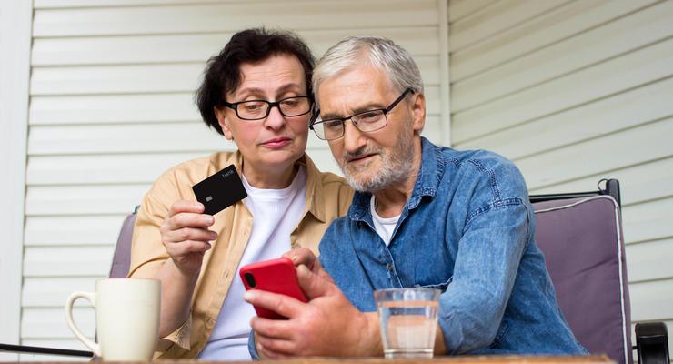 В ПФУ рассказали, как будут выплачивать пенсии с сентября