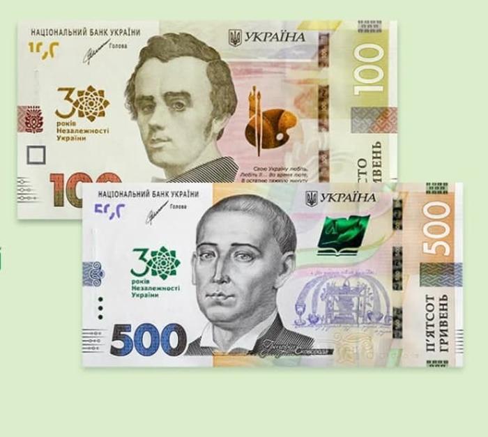 Дизайн новых банкнот