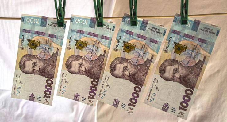 Налоговая амнистия в Украине - сколько придется заплатить каждому