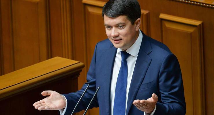 Самый большой вклад в развитие независимой Украины внес Кучма - Дмитрий Разумков