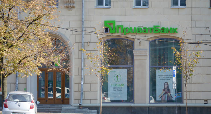 ПриватБанк начнет массово закрывать отделения — решение Кабмина