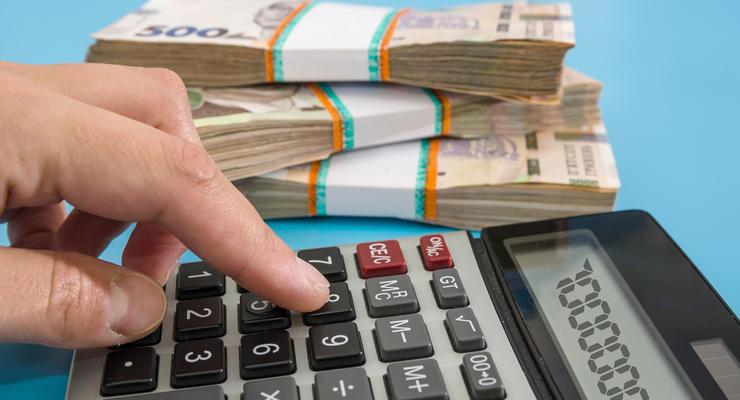 Налоговая амнистия в Украине стартовала сегодня: что нужно знать