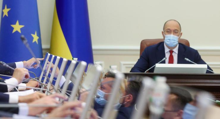 Стипендии студентов в Украине повысили, — Шмыгаль
