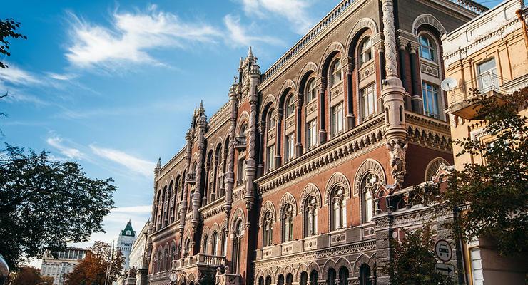 Резервы Украины выросли до девятилетнего максимума, — НБУ