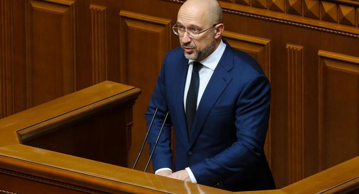 Деньги на субсидии заканчиваются: Шмыгаль попросил у депутатов более 10 млрд грн