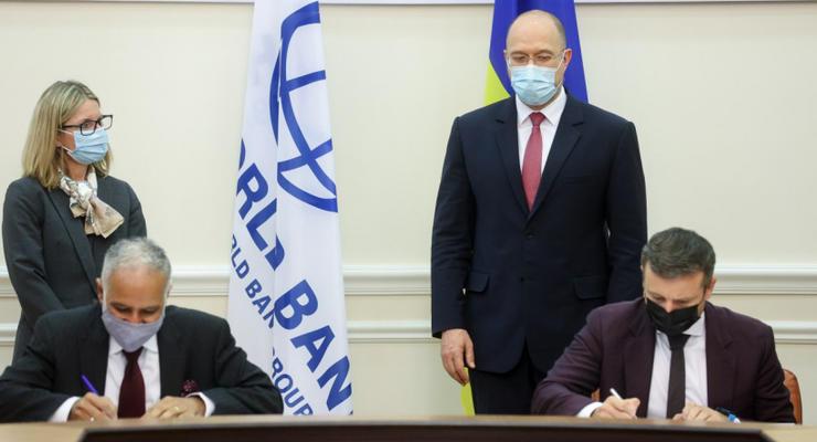 Украина получит более $400 млн от МБРР: Шмыгаль рассказал, куда пойдут деньги