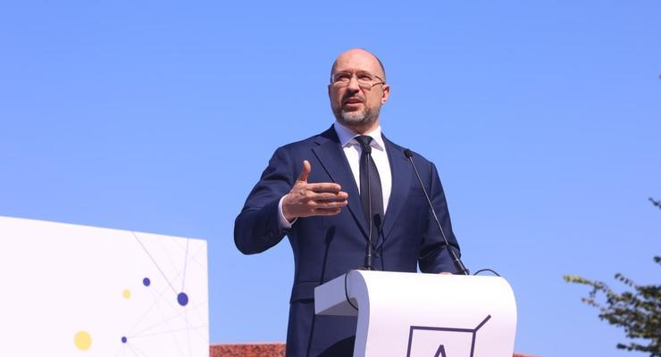 Что будет с тарифами на газ для украинцев: Шмыгаль дал конкретный ответ