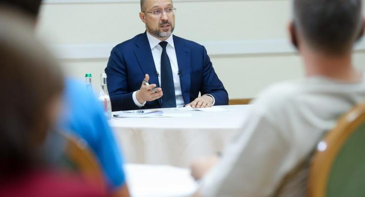 Рост зарплат украинцев заложен в госбюджете: Шмыгаль рассказал, сколько будем получать