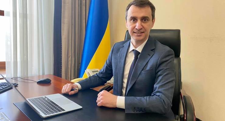 """Четыре области Украины могут вскоре попасть в """"красную"""" зону, — Ляшко"""