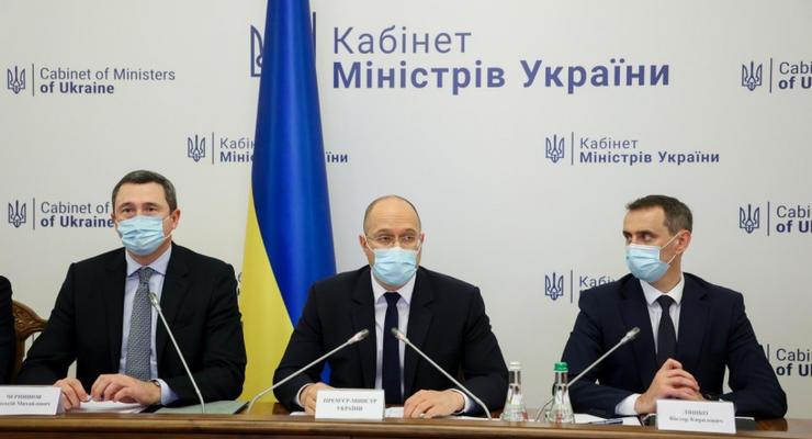 """Украина переходит в """"желтую"""" карантинную зону, — Шмыгаль"""
