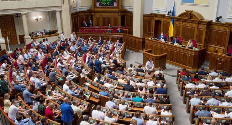 В Раде раскритиковали проект госбюджета-2022