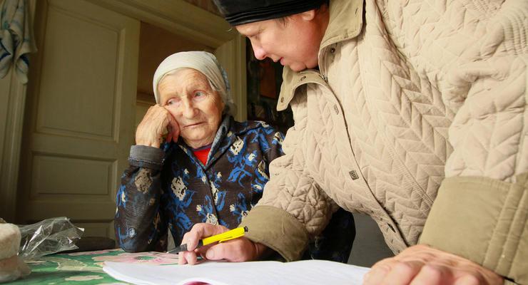Украинцев обяжут копить себе на пенсию: Рада готовится принять законы