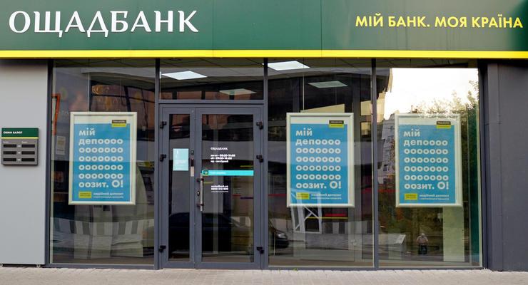 Ощадбанк начинает закрывать счета клиентов: что происходит