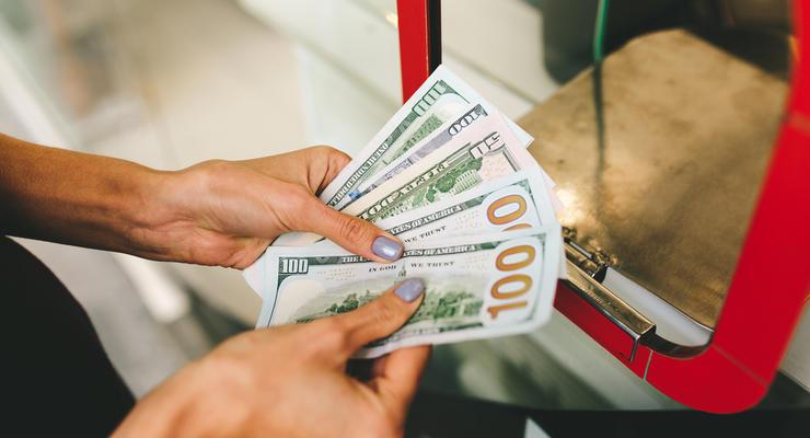 Курс валют на 6.10.2021: Гривна укрепилась к доллару