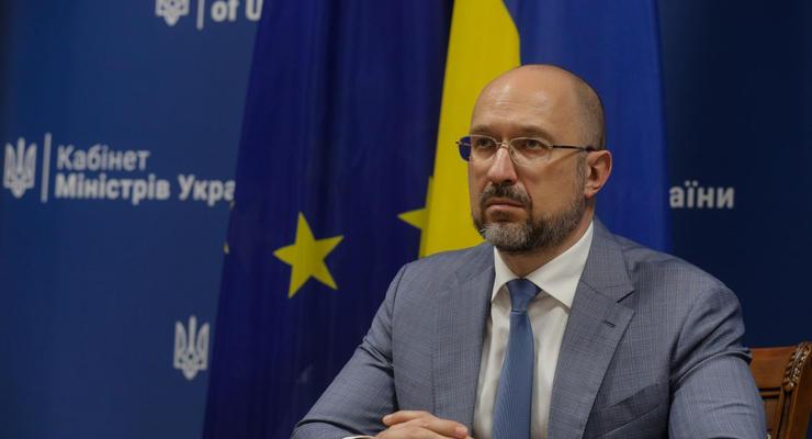 """""""Нафтогаз"""" должен нарастить добычу газа в Украине — поручение Кабмина"""