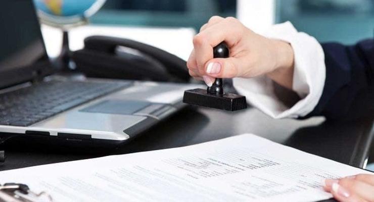 Рада приняла закон о бенефициарах