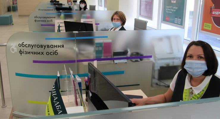 Как будут работать банки на День защитника Украины