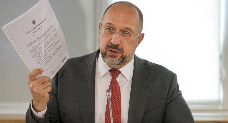 В Украине повысят минимальные пенсии с 1 декабря, – Шмыгаль