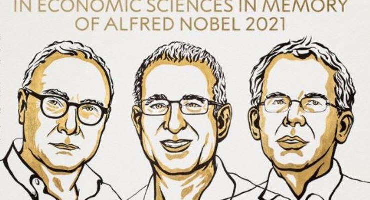 Нобелевская премия по экономике – названы победители