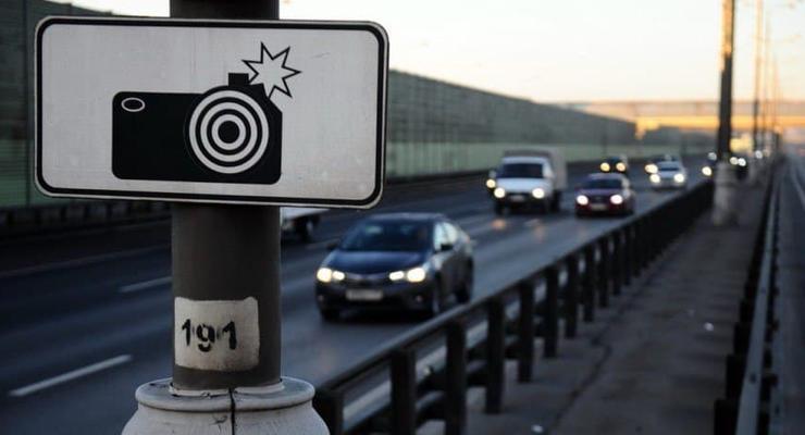 В Украине запустят 27 камер фиксации нарушений ПДД – список городов