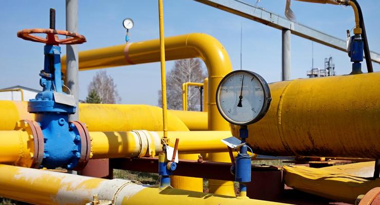 """""""Нафтогаз"""" назвал цену на газ до 2023 года: сколько заплатим"""