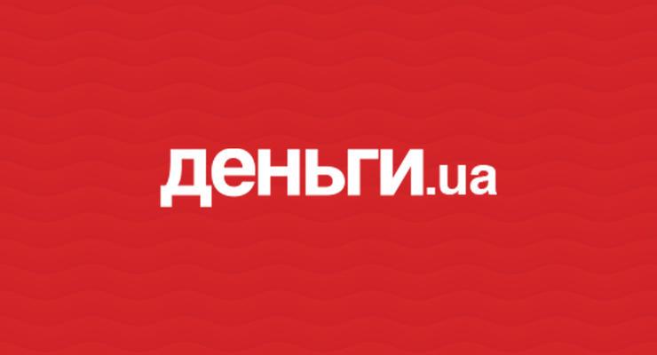 Shell отказалась от украинского сланцевого газа
